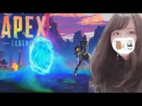 【女性配信】急遽チェンソーオジサンと!第3弾w【Apex legends】