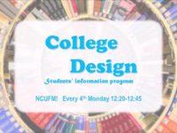 College Design #8