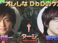 【Dead by Daylight】#1 「この町どうなってんだ!w」【中村悠一×安元洋貴×岡本信彦】
