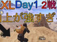 【PUBGモバイル】RXL  13KILL 『絶対にやってはいけない』 ミスしました【猿の極み】