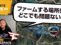 【日本語字幕付き】PUBG Esports News #3