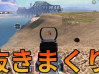 【PUBG MOBILE】無双!!猛者だらけのクルチャレで23キルドン勝!!