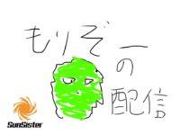 【PUBG Mobile】SunSister所属 TPPルーム 撃ち合い強化