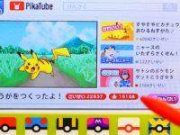 ポケモンパッド ピカッとアカデミー Pokemon Pad Educational Toys