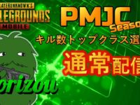 【PUBG Mobile】もりちゃん完全復活❗️レート上げいっきまーす!只今のレート3600