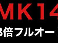 【PUBGモバイル】7mm武器で新ミラマー無双 ソロスク25キルドン勝!!!
