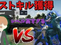 【PUBGモバイル】日本最高レベルのTPPスクリムでソロスク状態からドン勝…。1試合で11キル【EwigScrim】