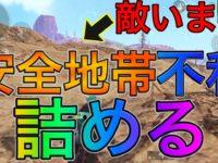 【PUBGモバイル】プロチームVSアマチュア 勝つのはどっちだ❗️【EwigScrim】【REZ】
