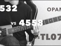 オペアンプの音質比較!5532 vs 4558 vs TL072【ベース演奏】