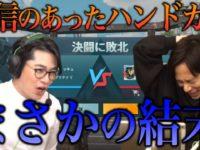 【PUBG MOBILE】吉村に勝てそうなハンドガン決闘で負けてしまいました…