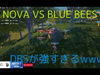 【PUBG MOBILE】PMGC MATCH!!!Player for BB aitochan .Chinese team NOVA XQF VS Japan team BLUE BEES