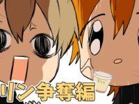 【アニメ】残しておいた僕のプリン。食べた犯人を絶対に許さない。【すとぷり】